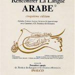 Rencontrer la langue arabe : Niveau 1 avec 2CD audio