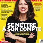 Management N°236 - Décembre 2015