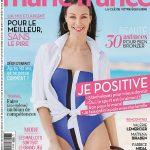 Marie France N°260 - Juillet 2017