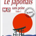 Assimil - Le Japonais Sans Peine Tomes 1 A 3