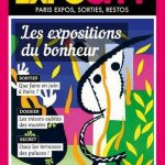 Expo in the City N°11 - Juin 2015