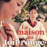 Kyoko Nakajima (2015) - La Maison Au Toit Rouge