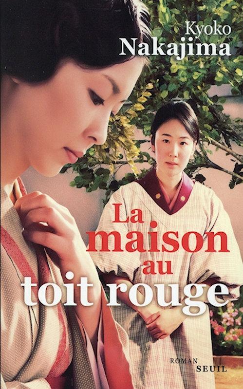 Kyoko Nakajima (2015) – La Maison Au Toit Rouge