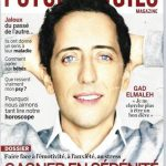 Psychologie Magazine N°294
