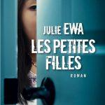 Julie Ewa - Les petites filles (2016)