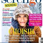 Serengo N°4 - Février 2016