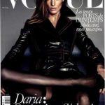Vogue Paris N°955 - Mars 2015