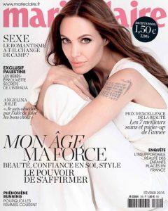 Marie Claire N°750 - Février 2015