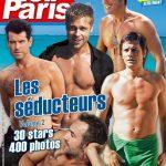Ici Paris Hors Série N°11 - Juillet 2016