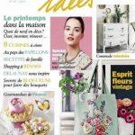 Marie Claire Idées N°107 - Mars-Avril 2015