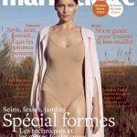 Marie Claire N°767 - Juillet 2016