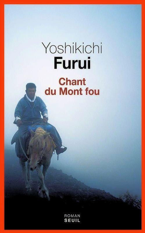 Yoshikichi Furui – Chant Du Mont Fou (2015)
