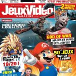 Jeux Vidéo Magazine N°205 - Février 2018