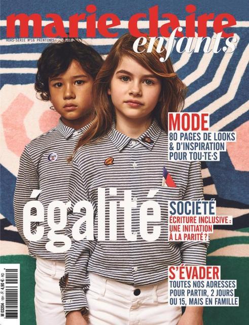 Marie Claire Enfants Hors Série N°16 – Printemps-Été 2018