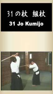 31 Jo Kumijo