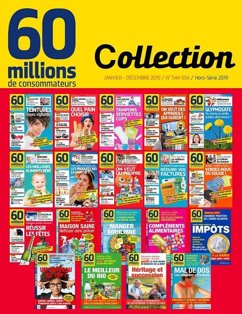 60 Millions De Consommateurs – Collection Complète 2019