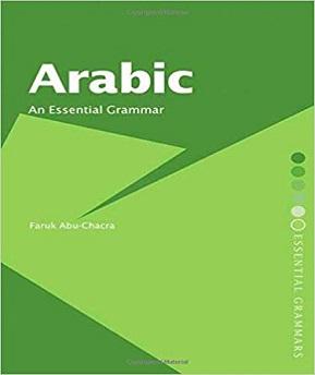 Arabic essential grammar