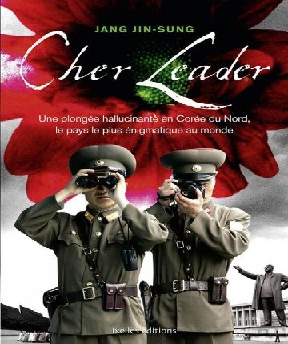 Cher Leader -Jang Jin-Sung