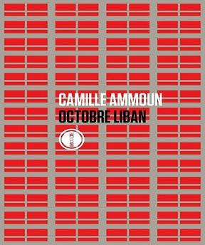 Octobre Liban – Camille Ammoun (2020)
